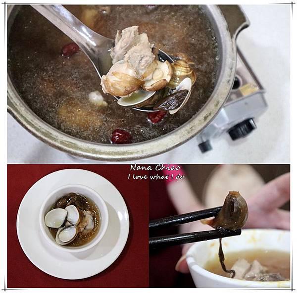 珍寶燒肥鵝餐廳13.jpg