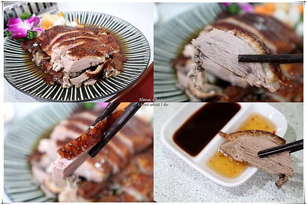 珍寶燒肥鵝餐廳15.jpg