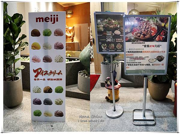 銀鈎鍋物銅盤烤肉02.jpg