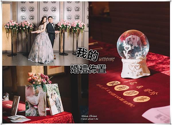 婚禮佈置-JARLL讚爾水晶球音樂盒-nuPhoto拍立洗.jpg