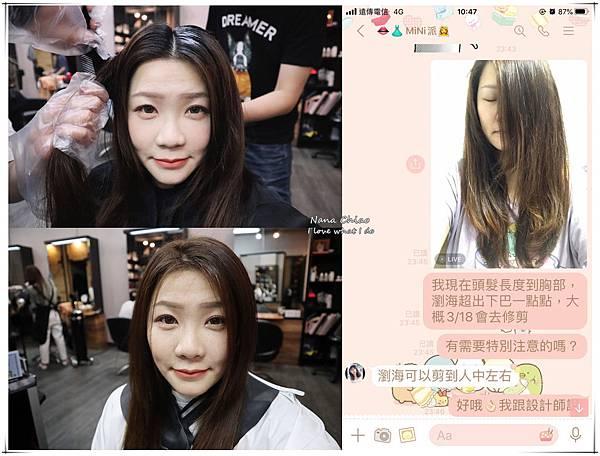 新秘推薦-幸福派.形象造型美學make up artist03.jpg