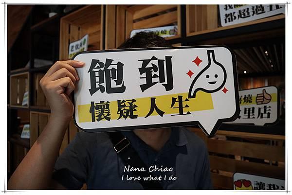 台中美食-北澤壽喜燒台中大里店-輕奢和牛吃到飽34.jpg