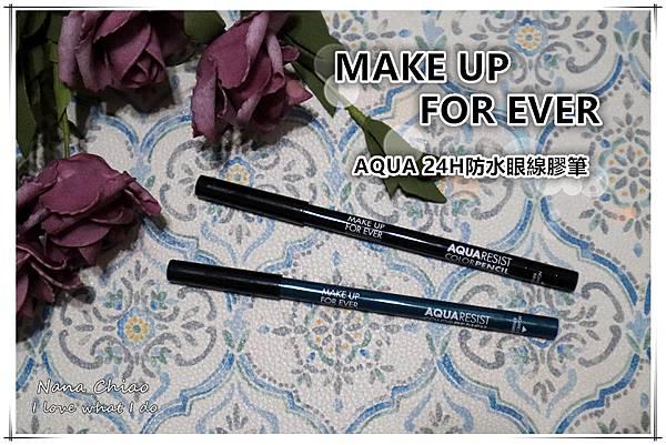 MAKE UP FOR EVER-AQUA 24H防水眼線膠筆.jpg