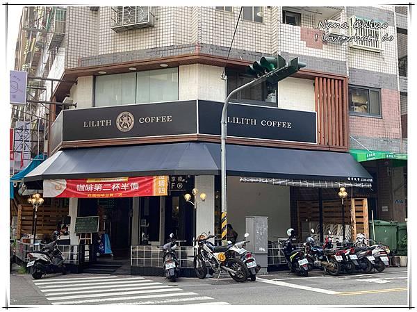 台中咖啡店-台中輕食-Lilith Coffee 莉莉絲咖啡01.jpg