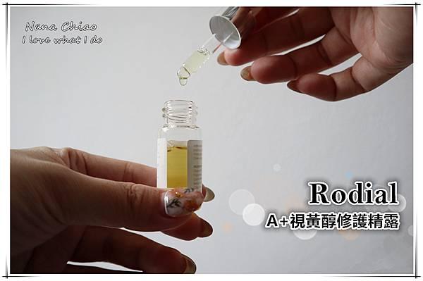Rodial-A+視黃醇修護精露.jpg