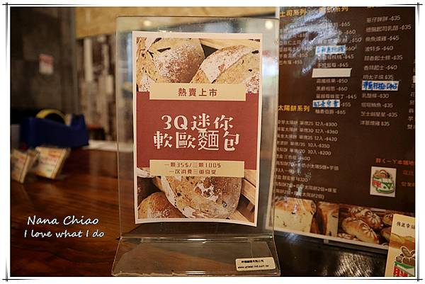 台中麵包推薦-麵包車-大雅麵包推薦-胖ㄑ一ㄚ本鋪08.jpg