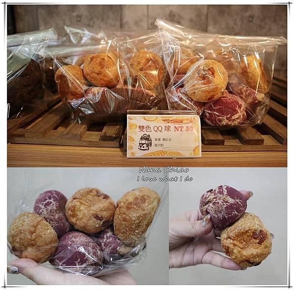 台中麵包推薦-麵包車-大雅麵包推薦-胖ㄑ一ㄚ本鋪19.jpg