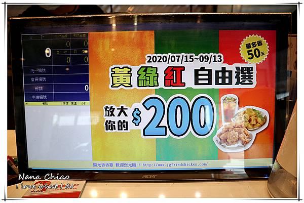 台中炸雞-台中火車站美食-繼光香香雞06.jpg