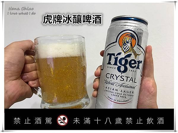 0804虎牌冰釀啤酒.jpg