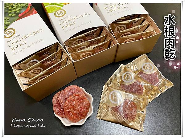 肉乾禮盒推薦-水根肉乾.jpg