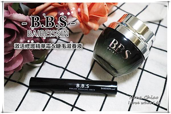 BBS-baibeiskin-植物萃取激活修護系列.jpg