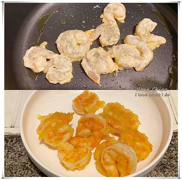 元家藍鑽蝦-蝦子料理推薦-食譜分享05金沙蝦球.jpg