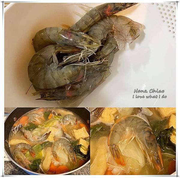元家藍鑽蝦-蝦子料理推薦-食譜分享09火鍋.jpg