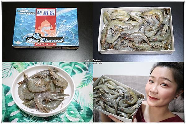 元家藍鑽蝦-蝦子料理推薦-食譜分享01.jpg