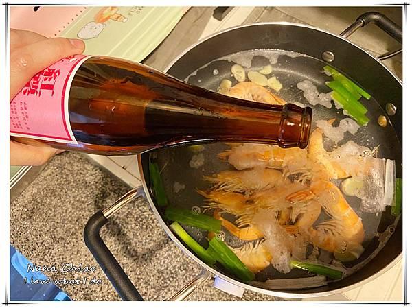 元家藍鑽蝦-蝦子料理推薦-食譜分享13川燙.jpg