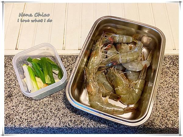 元家藍鑽蝦-蝦子料理推薦-食譜分享11川燙.jpg