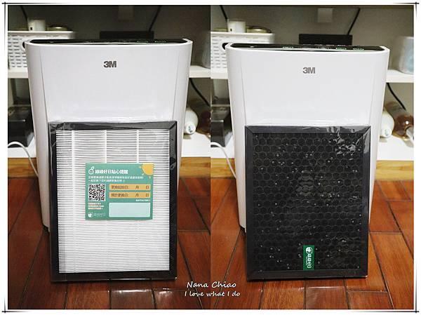 綠綠好日-清淨機專業濾芯耗材02.jpg