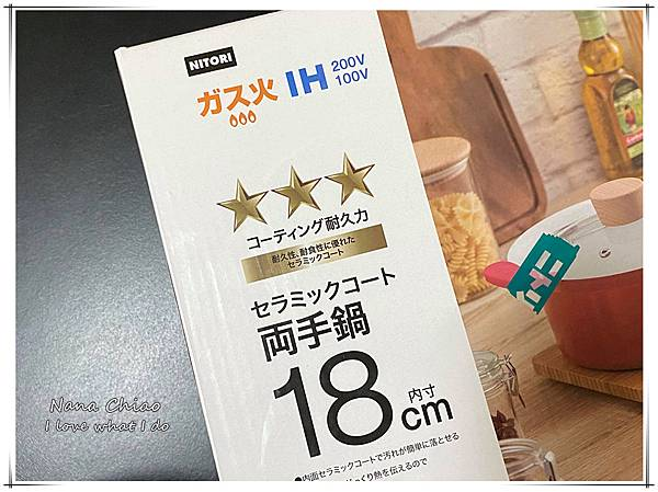 宜得利-IH雙耳鍋 UMAMI 18CM03.jpg