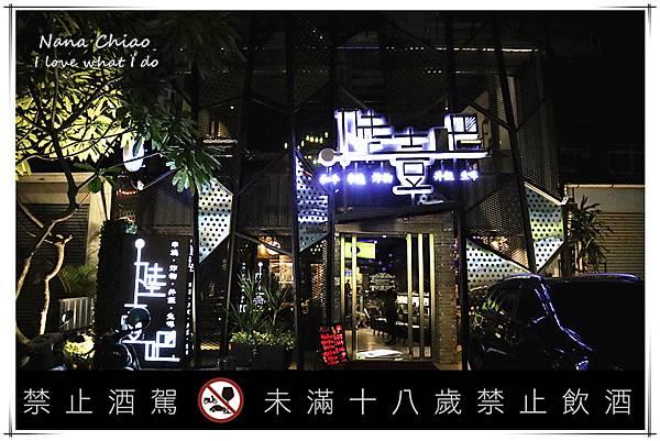 點陸壹吧串燒餐酒館01.jpg