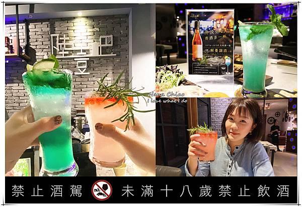點陸壹吧串燒餐酒館11.jpg
