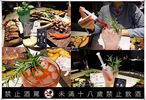 點陸壹吧串燒餐酒館10.jpg