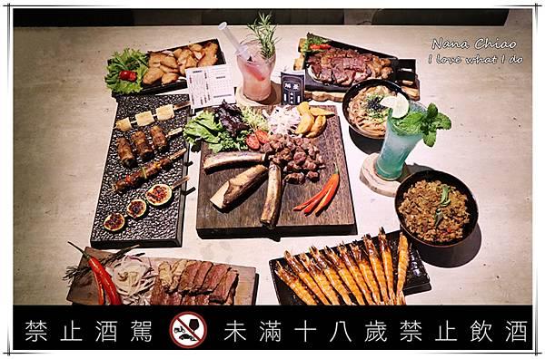 點陸壹吧串燒餐酒館12.jpg