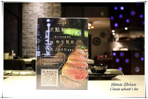 點陸壹吧串燒餐酒館30.jpg