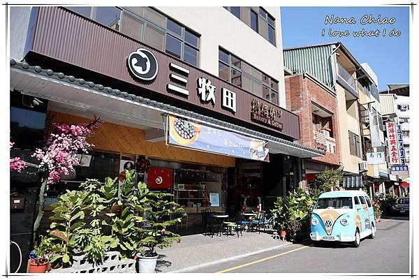 台中麵包-三牧田麵包專門店00.jpg