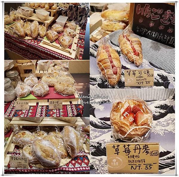 台中麵包-三牧田麵包專門店05.jpg
