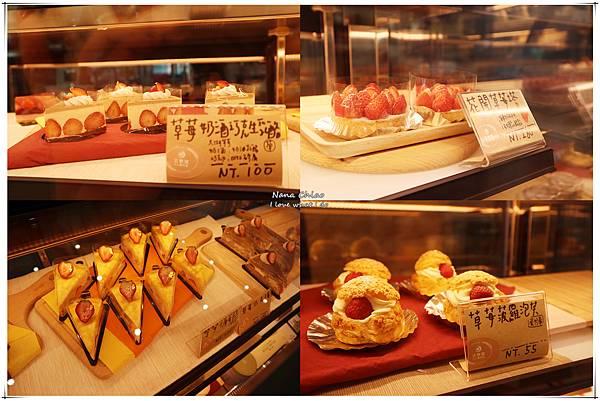 台中麵包-三牧田麵包專門店07.jpg