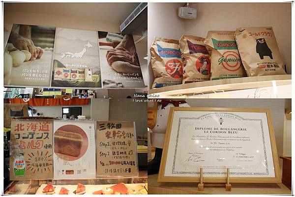 台中麵包-三牧田麵包專門店10.jpg