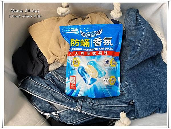 白鴿天然洗衣凝珠05.jpg