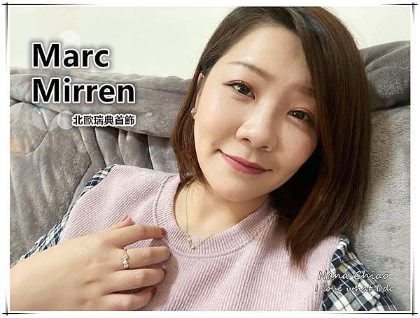 Marc Mirren北歐瑞典首飾.jpg