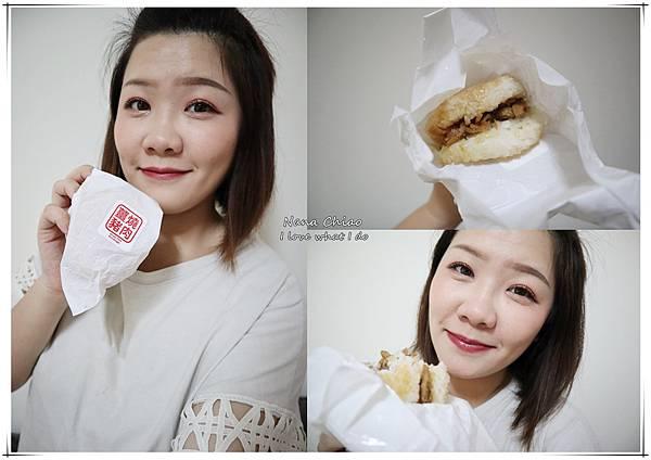 好事多米漢堡-喜生米漢堡10.jpg