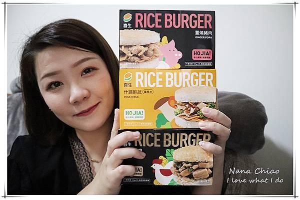 好事多米漢堡-喜生米漢堡26.jpg