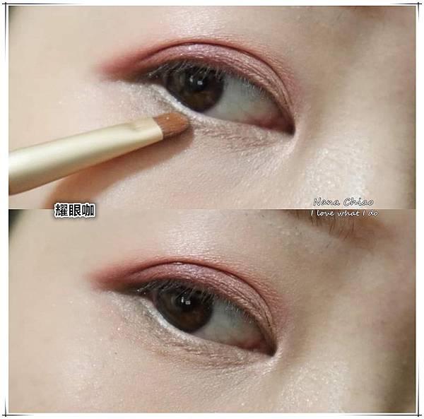 CHER都會彩妝-叢林冒險八色眼影盤+睛綻抗暈卡式眼線液筆17.jpg