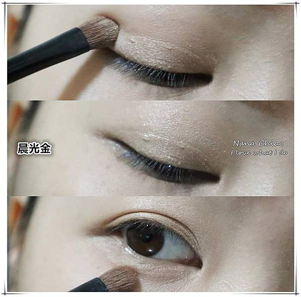 CHER都會彩妝-叢林冒險八色眼影盤+睛綻抗暈卡式眼線液筆24.jpg