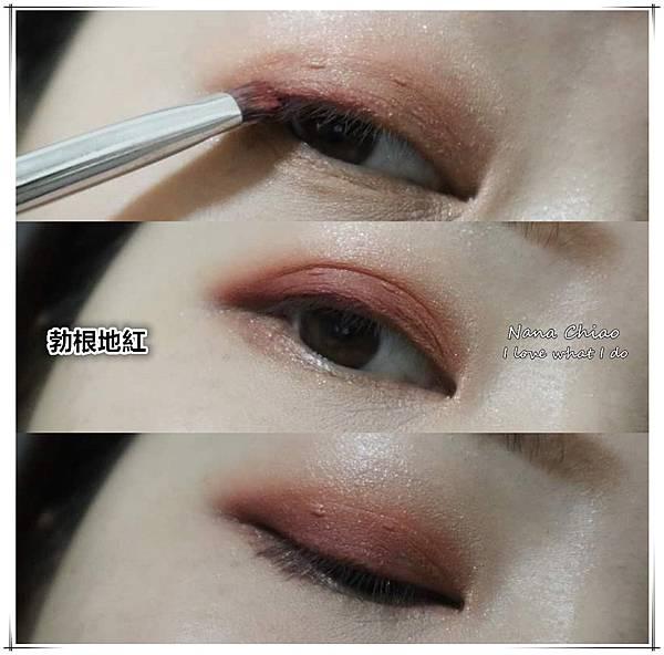 CHER都會彩妝-叢林冒險八色眼影盤+睛綻抗暈卡式眼線液筆28.jpg