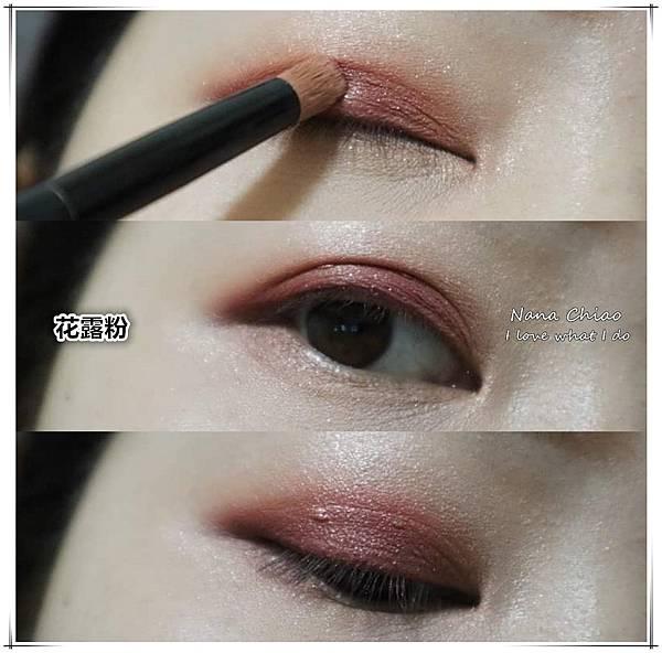 CHER都會彩妝-叢林冒險八色眼影盤+睛綻抗暈卡式眼線液筆30.jpg