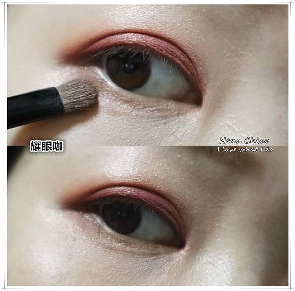 CHER都會彩妝-叢林冒險八色眼影盤+睛綻抗暈卡式眼線液筆32.jpg