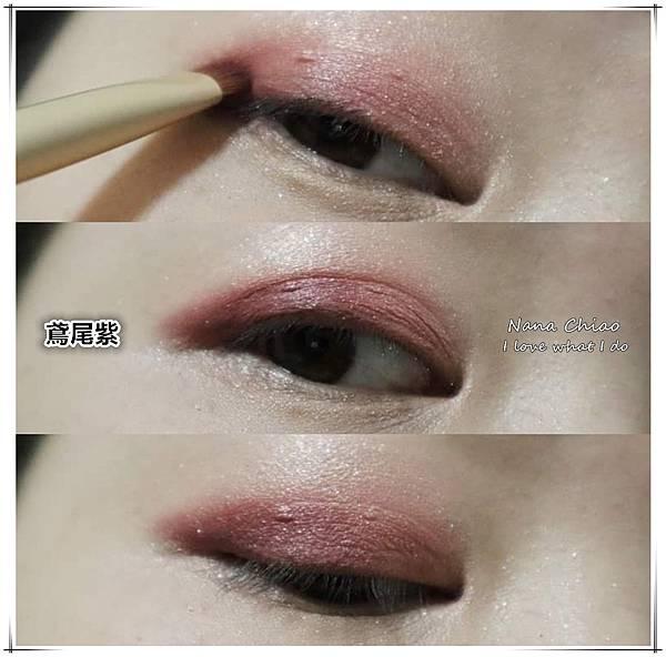 CHER都會彩妝-叢林冒險八色眼影盤+睛綻抗暈卡式眼線液筆43.jpg