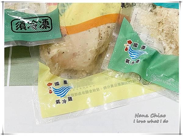 舒肥雞胸肉推薦-歐巴雞肉-舒肥雞胸肉02.jpg