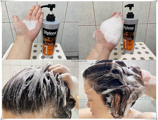 1838eurocare 德國Diplona帝波那專業級洗髮+潤髮+護髮06.jpg