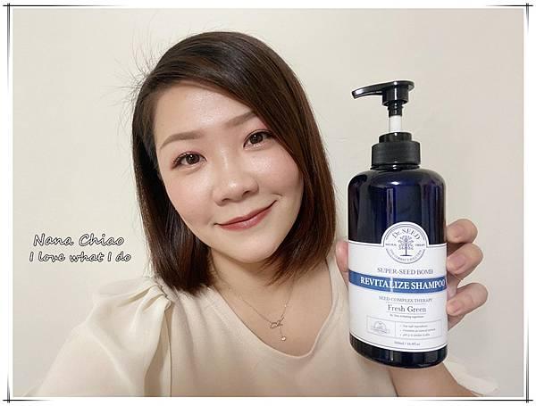Dr.SEED 柔敏香氛洗潤髮+頭皮調理精華03.jpg
