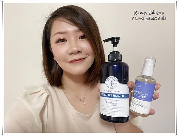 Dr.SEED 柔敏香氛洗潤髮+頭皮調理精華11.jpg
