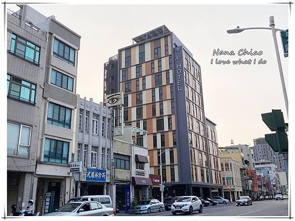 高雄住宿-高雄鹽埕住宿-Q21 Hotel帝后大飯店01.jpg