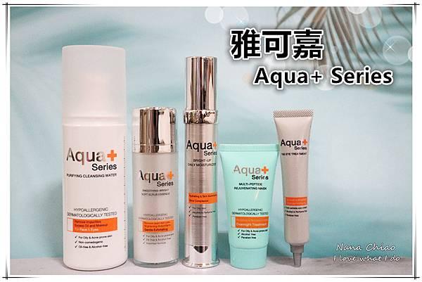 雅可嘉Aqua+ Series.jpg