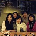 2009-01-10 20-54-49_0098.JPG