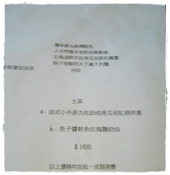 DSCF2374.JPG
