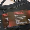 高雄巨蛋軒尼斯炫音之樂-01.jpg